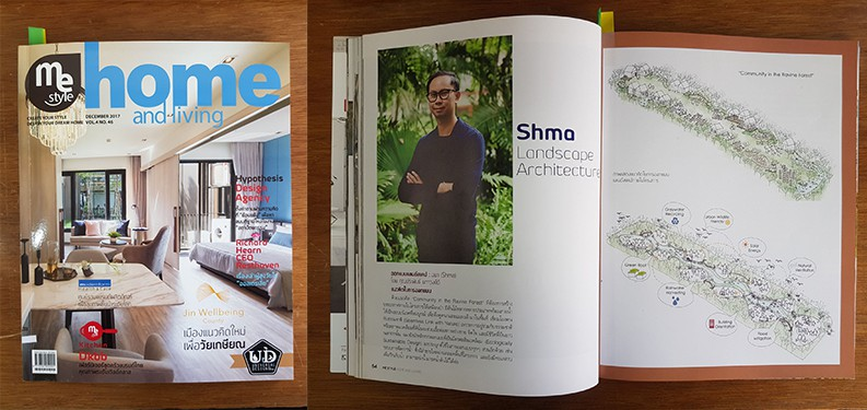 Me style home and living Vol.5 No.46 December 2017   Jin Wellbeing County